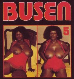Pleasure Film 1610 - Busen 5