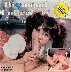 Diamond Collection 67 Hot Cookie small poster