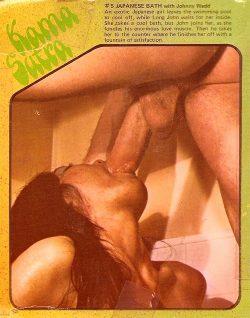 Kama Sutra 5 Japanese Bath poster