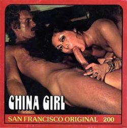 San Francisco Original 200 271 China Girl poster