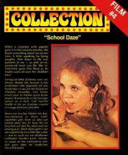 Collection Film 4 School Daze small poster