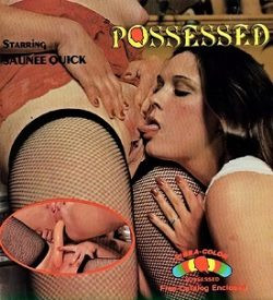 Possessed 51 Amateur Night small poster