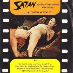 Satan 2 Love Oriental Style poster